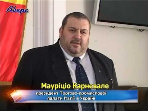 Accordo tra CCIPU e citta di Lutsk - 15 febbraio 2010