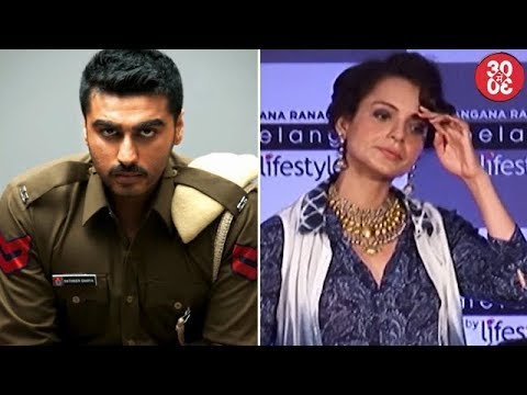 Arjun's First Look From 'Sandeep Aur Pinky Far