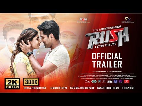 RUSH Official Trailer HD | Uddika Premarathne | Asanki De Silva | Saranga Dissasekara |  Now Showing