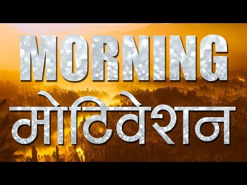 Success quotes - KickStart Daily Motivation #1 By Abby Viral  Morning Hindi Motivational Quotes