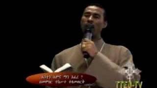 Ethiopian Orthodox Tewahedo Church Spirtiual Song TTEOTV
