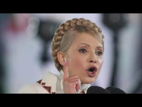 Куда пропала Тимошенко?