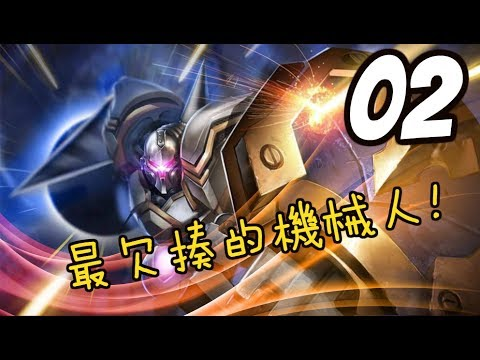 Thumbnail for video CDaF8XXlHHk
