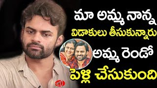 Video Mega Hero Sai Dharam Tej Reveals Facts about his Mother Second Marriage | Gossip Adda MP3, 3GP, MP4, WEBM, AVI, FLV Juli 2019
