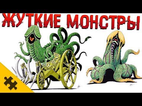 5 ЖУТКИХ ЧУДОВИЩ В ИГРАХ / Самые СТРАШНЫЕ монстры
