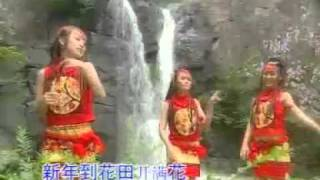 M-Girls ( Chinese New Year song 2008 ) 03