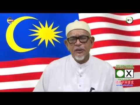 Perutusan Khas Presiden PAS kepada Pengundi Sg Besar dan Kuala Kangsar [FULL]