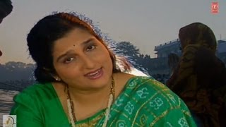Ganga Amritwani Part 4 By Anuradha Paudwal [Full Song] I Ganga Amritwani