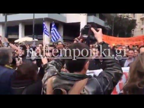 Πλάνα από τις απεργιακές κινητοποιήσεις στην Αθήνα