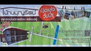 Kamphaengphet Thailand  City new picture : Baan Boonyarat Apartment Kamphaeng Phet Thailand
