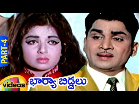 Bharya Biddalu Full Movie - Part 4/13 - Akkineni Nageswara Rao, Sridevi