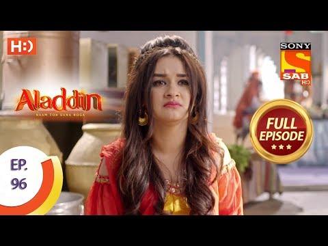 Aladdin - Ep 96 - Full Episode - 27th December, 2018