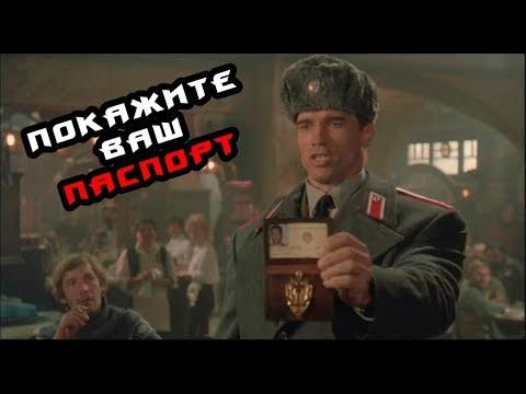 Call of Duty: World War 2 (ПОКАЖИТЕ ВАШ ПАСПОРТ!) #5 (видео)