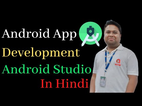 Android Studio Tutorial-01 In Hindi For Beginners