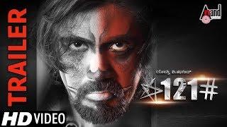 Star 121 # | New Kannada HD Trailer 2017 | Vinay Chandar | Vidya | Dosti V.Anand