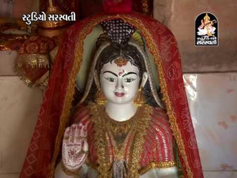 Video Kiran Gadhvi, Mittal Gadhvi | Savarkundla Live | Bhavya Dayro 2016 | Part 3 | Nonstop Gujarati Dayro download in MP3, 3GP, MP4, WEBM, AVI, FLV January 2017