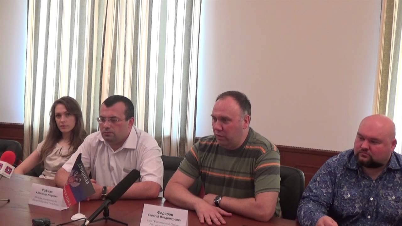 Press-conference «Legal defence of the DPR citizens suffered from Kiev Government in European Court of Human Rights»