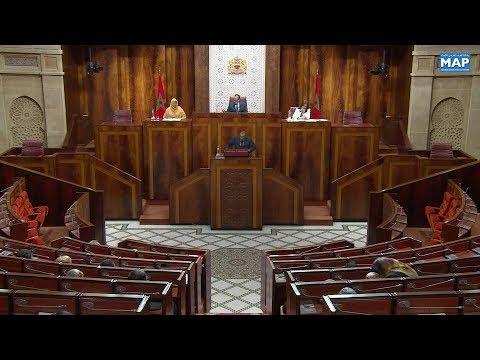 مجلس النواب يصادق بالإجماع على مشروع القانون المتعلق بإصلاح المراكز الجهوية للاستثمار وبإحداث اللجان الجهوية الموحدة للاستثمار