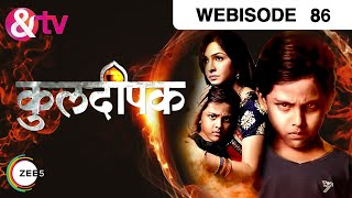 http://www.ozee.com/shows/kuldeepak  - Click here to watch this full episode of Kuldeepak.Enjoy the world of entertainment with your favourite TV Shows, Movies, Music and more at www.OZEE.com or download the OZEE app now.Useful Links:Connect with OZEE:* Visit us at - http://www.ozee.com* Like us on Facebook - https://www.facebook.com/OzeeApp* Follow us on Twitter - https://twitter.com/OzeeAppTo download the OZEE App on your Android/iOS mobile:* Google Play – https://play.google.com/store/apps/details?id=com.graymatrix.did&hl=en* iTunes – https://itunes.apple.com/in/app/ozee-entertainment-now.-free/id743691886&TV is all set to bring a very interesting socio thriller, Kuldeepak. The show is a story of a mother's struggle of transforming her child who is a reincarnation of an evil force into the best version of himself. The story unfolds with Vidya, who belongs to a traditional Gujarati family, expecting her first child Chirag. While the entire family awaits the arrival of the little one, an evil force has already identified Vidya's womb to be born again. Thus, begins the struggle of a mother who is faced with a challenge of changing her son from a Shaitaan to Insaan. She may falter at times as his intentions grow stronger with time but will her unconditional love help overpower the evil force and bring out the goodness in him?