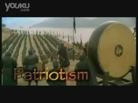 Hua Mulan Hua Mulan (Teaser)