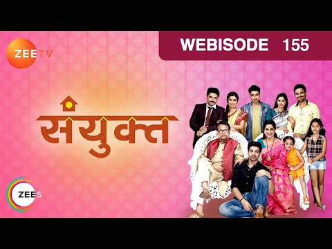 Sanyukt - संयुक्त - Episode 155 - Ap