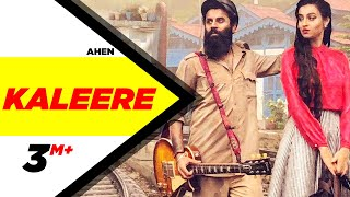 Kaleere (Official Video) | Ahen | Gurmoh | Latest Punjabi Songs 2019 | Speed Records