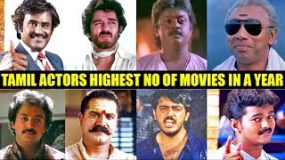 Video Tamil actors highest No of movie releases in a year ! | Rajini | Kamal | Ajith | Vijay MP3, 3GP, MP4, WEBM, AVI, FLV Maret 2018