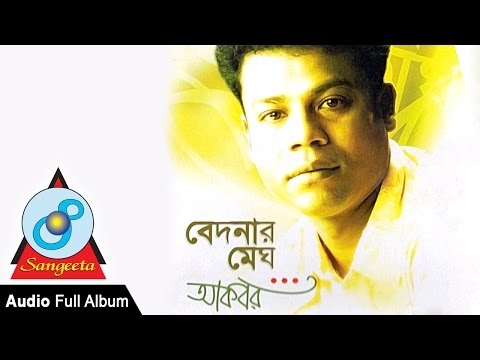 Bedonar Megh - Akbar - Full Audio Album