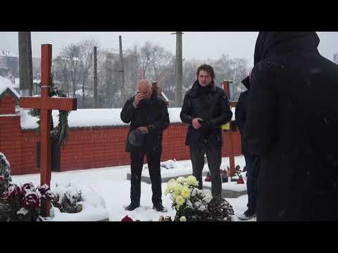 Вшанування пам'яті Василя Сліпака