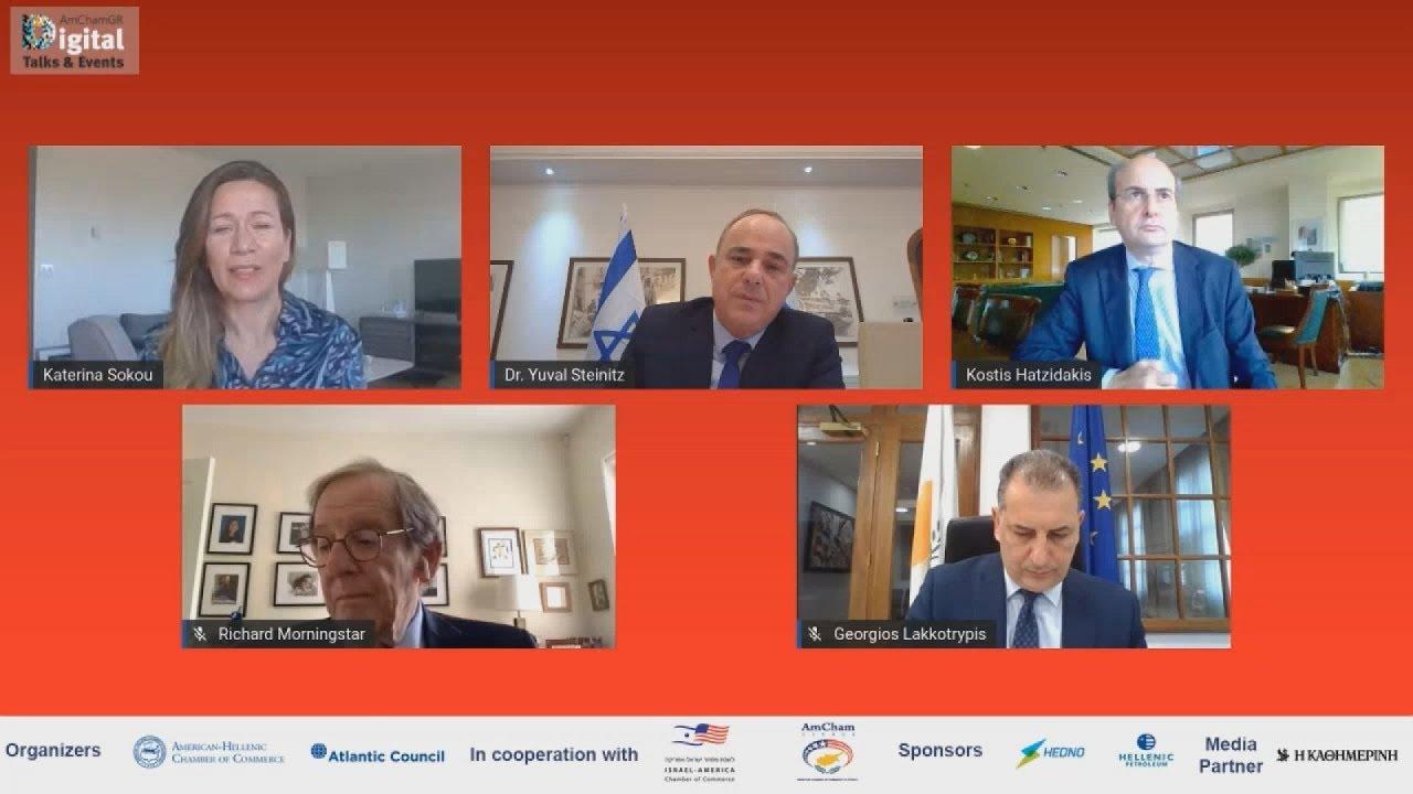 Διαδικτυακή συζήτηση για τον East Med απο το Ελληνο-Αμερικανικό Εμπορικό Επιμελητήριο