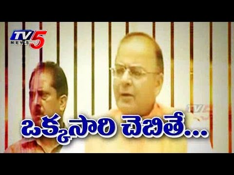 Arun Jaitley assures development of AP, Telangana : TV5 News