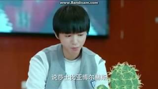 [Cut] Vương Tuấn Khải - Tỏ tình với cây xương rồng - TĐTNCCT