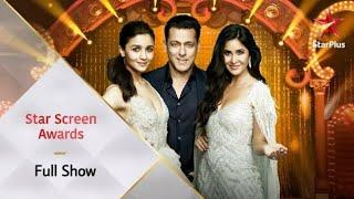 Salman Khan Star Guild Award Show 2019 Loin Heart Kashmiri.