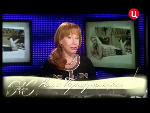 Ирина Лобачева. Жена. История любви