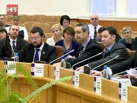 Сегодня состоялось заседание думы Великого Новгорода