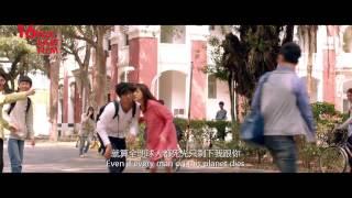 Nonton FEFF16 | Campus Confidential (trailer) Film Subtitle Indonesia Streaming Movie Download