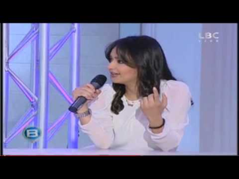 Bi Beirut- Aya Tiba Interview 2-5-2014
