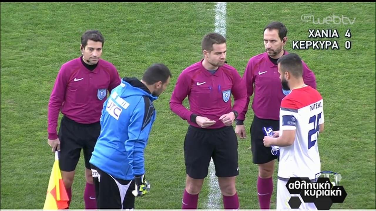 Super League 2: HIGHLIGHTS της 16ης αγωνιστικής | 09/02/2020 | ΕΡΤ