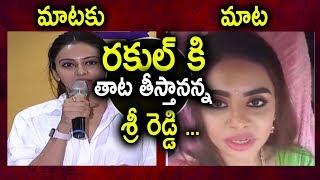 Video Sri Reddy Sensational Comments On Rakul Preet Singh | #RakulPreet Vs #Srireddy || ZUP TV MP3, 3GP, MP4, WEBM, AVI, FLV April 2018