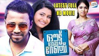 Video Latest Malayalam Full Movie | Out Of Range | Vishnu Unnikrishnan Anjali Aneesh New Film | Full HD MP3, 3GP, MP4, WEBM, AVI, FLV Maret 2019