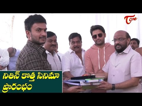 Nitin New Movie Opening Video | Hero Nitin Upcoming Movie | TeluguOne Cinema