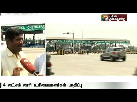 Report-on-toll-fee-increase-from-our-correspondents-in-Chennai-Erode-and-Coimbatore