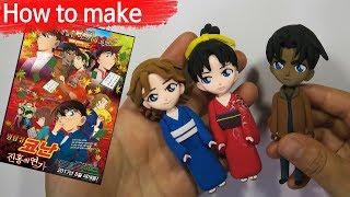 Nonton                                                                            Detective Conan  Crimson Love Letter Heiji    Kazuha Film Subtitle Indonesia Streaming Movie Download