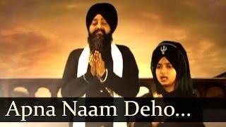 Apna Naam Deho  - Bhai Tajinder Singh Ji
