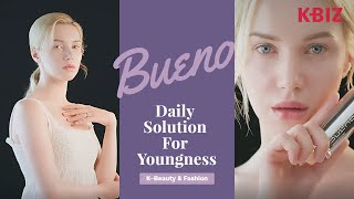 Bueno Anti-Wrinkle Peptide Cream youtube video