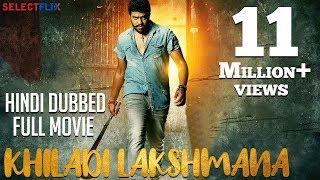 Video Khiladi Lakshmana - Hindi Dubbed Full Movie | Anoop, Meghna Raj, V. Ravichandran MP3, 3GP, MP4, WEBM, AVI, FLV Desember 2018