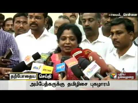 Election-commission-should-ensure-a-level-playing-field-says-Tamilisai-Soundararajan