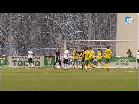 Нулевая ничья - таков итог очередного матча с участием «Тосно»