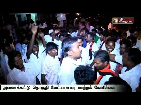 Protest-by-DMK-cadres-against-selection-of-candidates-at-certain-constituencies