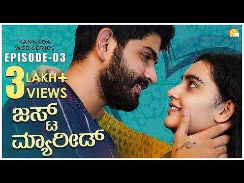 Just Married | Episode 3 | Kannada Web Series 2020 | Kannada Romantic Comedy |  Kadakk Chai